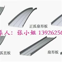 供应种种型号铝镁锰金属屋面板