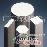 供应铝棒规格,铝棒供应商