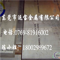 6061国产铝板 6061西南铝板