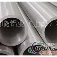 5754铝合金管(拉伸铝管)