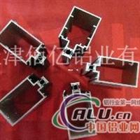 隔热幕墙型材天津佰亿铝业