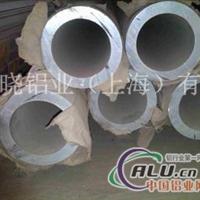 almg3铝合金管(拉伸铝管)
