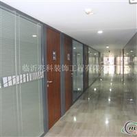 双层玻璃隔断幕墙建筑标准