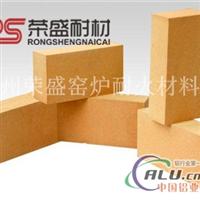供应荣盛高铝耐火砖、高铝砖