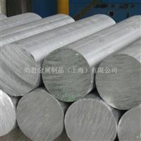 2011铝棒有的2011铝板有的