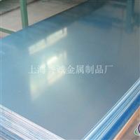 西南5056铝板成分5056铝方管直达