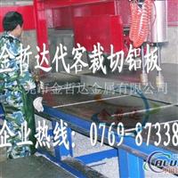进口铝合金2A12防滑铝板【易切削】