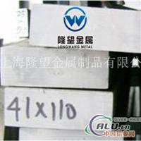 6060T651鋁板