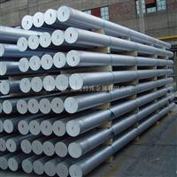 供应2A10 2A11 2B11 铝合金材料