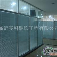选择玻璃隔断首要考虑铝合金框