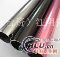 供应江阴铝型材