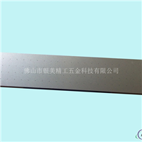 光鋁合金吸附板