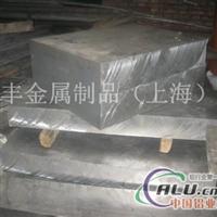 6101A铝板 6101A铝材