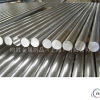 铝棒6060厂家6060铝排批发