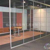 濟寧辦公室玻璃隔斷