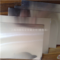 库存1100铝板 纯铝板铝箔