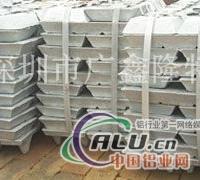 供应 1A95 1A93 1A90铝合金