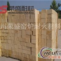 供应高铝砖、耐火砖、耐火材料