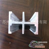 专业工业铝型材及配件供应商