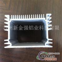 工业铝型材专业工业铝型材品牌