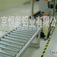 南京工业铝型材滚筒流水线工作台