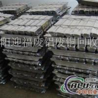 沈阳废铝回收|沈阳工业铝材回收