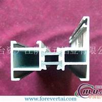 门窗型材、幕墙型材、各种工业铝型材