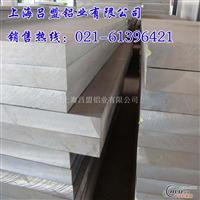 上海超厚铝板 铝合金板 5052