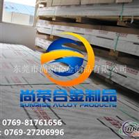 AL6061防滑铝板