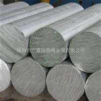 供应6B02 6A51 6101  铝合金材料