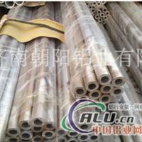 防锈铝管、油箱用铝管、上海铝管