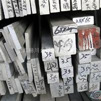 (5A06铝板)铝合金板热处理状态