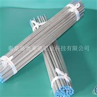 供应铝钛碳