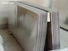 2A02铝板材料【西南铝板】