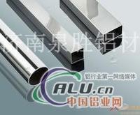 铝管合金铝管山东铝管供应商
