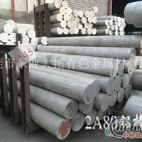 铝卷5056h32 5056H32防锈铝板
