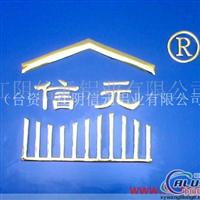 江苏重点铝型材生产企业