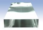 5A06铝板(防锈材料)价格