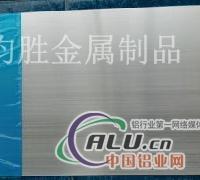 7050拉丝铝板厂家批发。