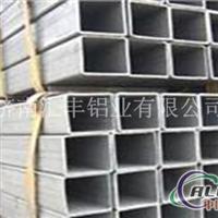生产供应铝方管矩形铝管