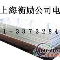 上海7009铝棒(多少钱1kg)?