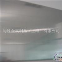 7A01铝板较新厂家资讯价格。
