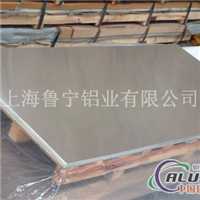 软态铝板,O态铝板现货