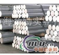 铝棒重庆1100铝棒 1100铝棒密度