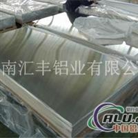 生产供应3A21防腐铝板保温铝卷