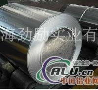 铝卷河南1100铝卷 1100铝卷价格