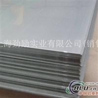 铝板宁波1080铝板 1080铝板价格