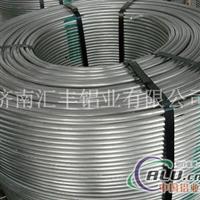 生产供应纯铝棒铝杆铝线