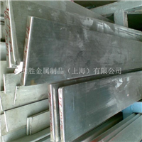 2A01铝型材厂家促销各种尺寸。