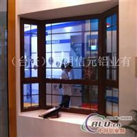 门窗型材生产厂家